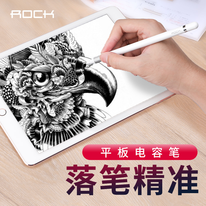 Rock Stylus Pen Touch Screen For Apple Pencil Tablet Fine Point For IPad 2018 Pro/mini/1/2/3/4 For IPhone Samsung Huawei Android