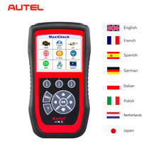 Original AUTEL MaxiCheck Pro EPB/ABS/SRS/SAS/Airbag/Oil Service Reset/BMS/DPF OBD2 Car Diagnostic Tool Update Online Auto Scan