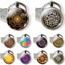Fashion Sri Yantra Mandala Pattern Glass Jewelry Dome Keychain Buddhist Pendant Silver Key Chain Handmade Women Indian Gift(China)