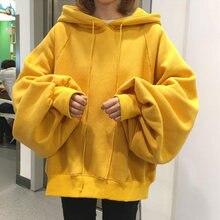 Женская толстовка с длинным рукавом фонариком fannic желтый