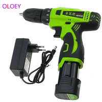 16.8V Electric Drill Double Speed Lithium Battery*1 Mini Cordless Drill Household Multi function diy tool Power Tools