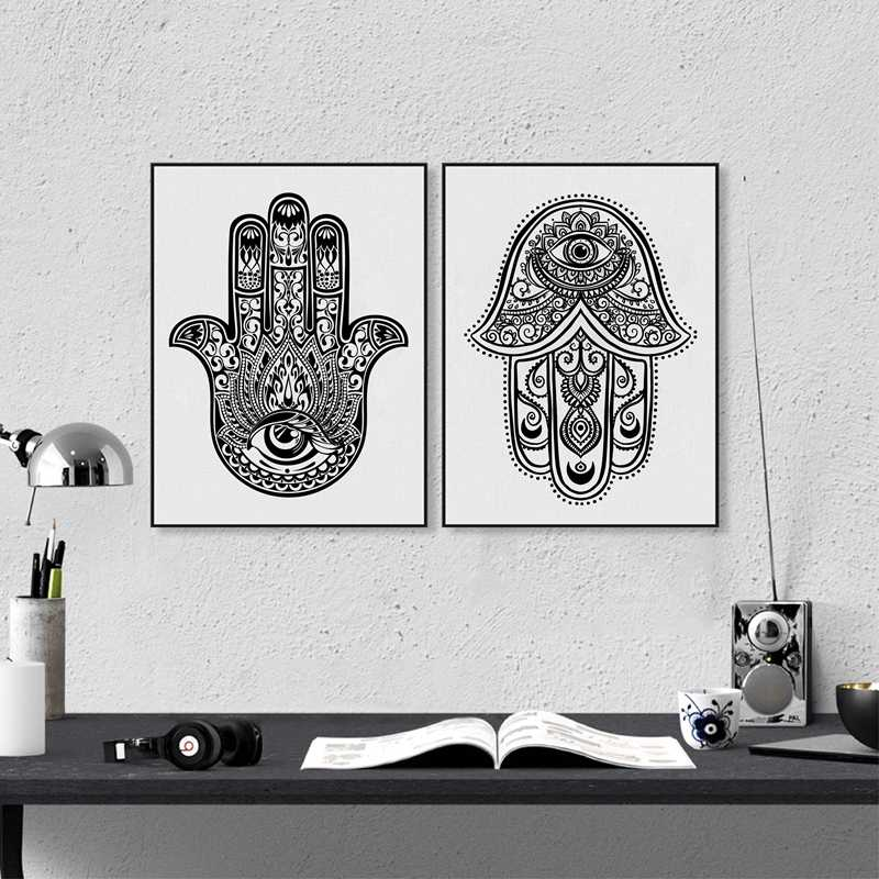 Hand Drawn Ornate Amulet Hamsa Hand Of Fatima Art Print Wall Picture ,  Hamsa Hand Canvas Painting Poster Arab Home Decor