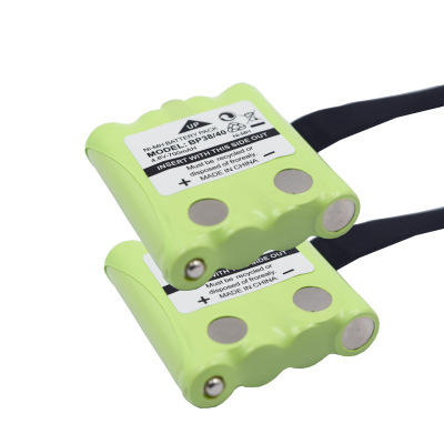 2pcs/lot 4.8V 700MAH NI-MH rechargeable Battery Pack For Uniden BP-38 BP-40 BT-1013 BT-537 GMR FRS 2Way Radio batteries batteria сумка dkny сумка