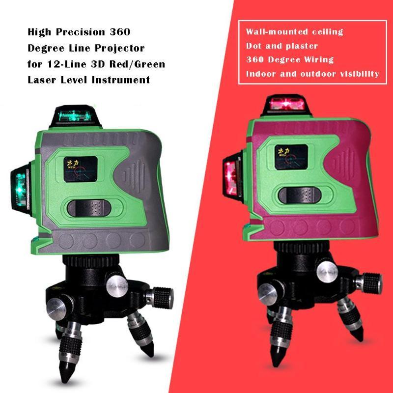 12 linie Schrägen Linie 3D Hohe Präzision Selbst nivellierung Laser Ebene Instrument