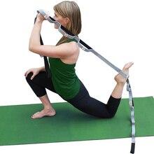 Спорт мульти-использования тренажерный зал Фитнес Йога учебное пособие Пояс Упражнение протянуть ремень Йога Эспандеры петли талии ногу тренировки