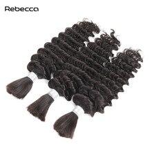 Rebecca перуанский не Волосы Remy крючком глубокая волна 100% человека Плетение объемных волос 10-30 дюймов без уток природных Цвет Бесплатная доставка