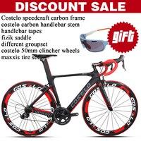 จักรยานที่สมบูรณ์costelo Speedcraftจักรยานที่สมบูรณ์bicycletteที่สมบูรณ์กรอบกลุ่มที่แตกต่างกันล้อมือจับก...