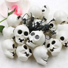 Fantasy Skull Flashing LED Lattern Light Colorful Skeleton String Flashlight Halloween Christmas Decorative Favors HN302