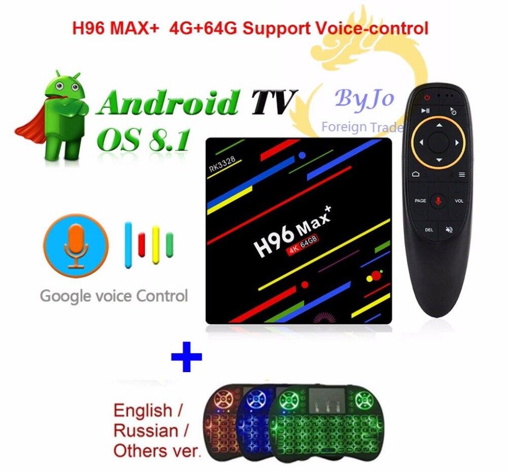 H96 Max + Android tv Box 4G 32 или 6 4G или Голосовое управление К 4 к коробка 2. 4G 5 г WiFi Android 8,1 комплект верхней коробки H96 MAX Plus беспроводная клавиатура