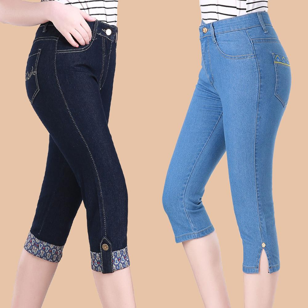 Stretch High waist Jeans Women Raw hem Denim   Capris   Slim Solid Color Pocket Skinny   Pants   Knee length Cropped Trousers