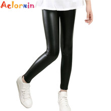 Aelorxin High Quality Girls Faux Leather Leggings Children Pants Leather Girls Pants Black Wine Red 2016 New