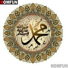 """Homfun quadrado completo/broca redonda 5d diy pintura diamante """"islam texto muçulmano"""" 3d bordado ponto cruz 5d decoração presente a18130"""