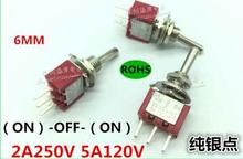 5 PCS LOT free shipping 6MM toggle switch MTS 123