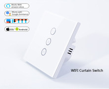 EU Wifi Curtain Switch APP control wall Switch Glass Panel for Electric Curtain S standard motor,Work with Google home/Alexa(China)