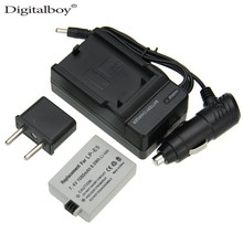 Digitalboy 4 pçs/set 1080 mah lp-e5 lp e5 lpe5 bateria recarregável + carregador + carregador de carro + plug para canon 450d 500d 1000d