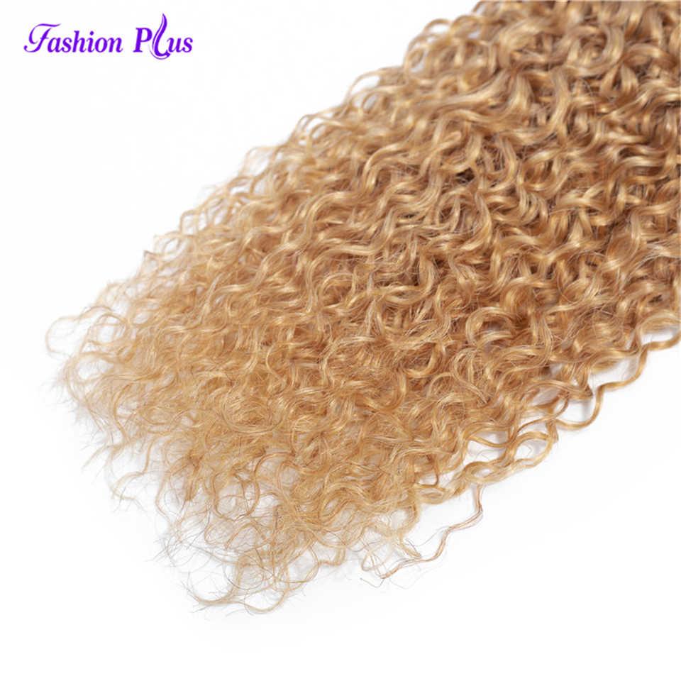 Полный и толстый Remy Бразильский Jerry пучки вьющихся волос 3/4 пучки сделки 3 тон Мед блонд Омбре человеческие волосы переплетения пучки