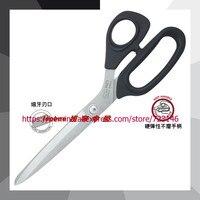 JAPAN KAI N5100C 4 /100MM N5465C 6 /165MM N5210 8/210mm N5275 11/275mm Soft Handle Right Handed Dressmaking Shears Scissors
