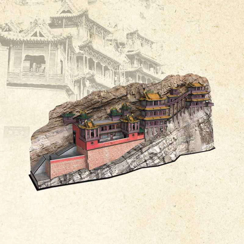 Cubicfun 3D paper model DIY toy birthday gift puzzle Chinese build Hanging Monastery on Mountain temple china Shanxi MC204h
