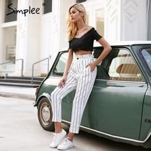 Simplee Streetwear striped harem pants capri  Ruffle loose casual pants women 2018 Summer trousers high waist pants bottom
