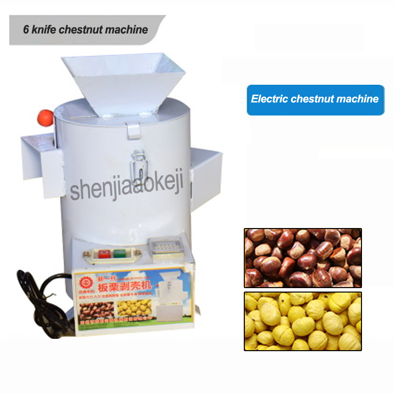 6-220BL Chestnut Sheller 350W Small Shelling and peeling chestnut artifact Automatic commercial machine 220V 1PC 2017 new model chinese chestnut nut cutter automatic chestnut mouth opening machine