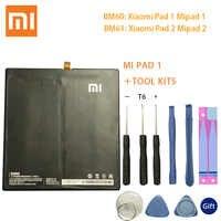 100% d'origine Xiao mi BM60 batterie pour Xiao mi Pad 1 mi pad 1 A0101 6520mAh Xiao mi tablette batterie de remplacement