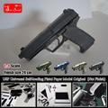 2017 Novo H & K USP Pistola Universal Auto-carregamento De Papel 3D Modelo Kits Cosplay Miúdo 'Adultos Gun Armas Modelos de papel Feito À Mão Brinquedos