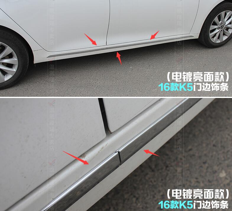car-styling case for Kia K5 2016 ABS Chrome Door Side Molding Trims 4pcs Car stylingcar-styling case for Kia K5 2016 ABS Chrome Door Side Molding Trims 4pcs Car styling