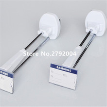 (100 pcs/pack ) white color 250mm length retail anti theft hanging security display hook for slat wall/ pegboard