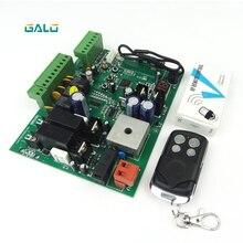 Le panneau de commande de porte doscillation de galo DC12V relient la batterie de secours ou le système solaire avec le montant à télécommande facultatif