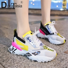 DORATASIA New Fashion INS Hot Mixed Colors Sneakers Ladies Flat Platform Shoes Woman Casual Comfortable Autumn Spring Flats
