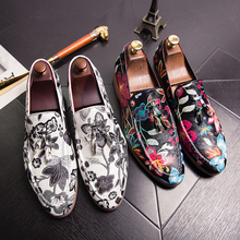 Zapatos Hombre Oxford Wedding Prom Shoes
