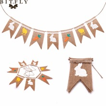 7pcs/Set Rabbit & Carrot Banner Natural linen with Lace DIY Flag Easter Decoration for Home Easter Background Party Supplies