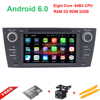 Android6 0 2G RAM 32G ROM 8Core 2Din For BMW E90 Fast Boot Car DVD Multimedia
