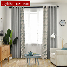 Thick Linen Blackout Curtains For Living Room Gray Blackout curtains For Bedroom Window Splice Blackout Curtains Blinds Tend 90% such small hands
