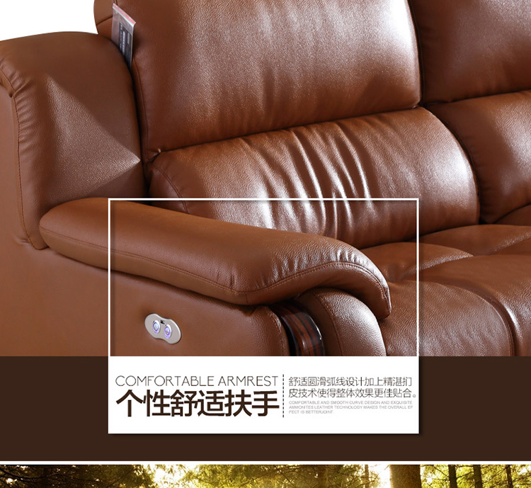 Tyler Leather Square Arm Recliner Chair