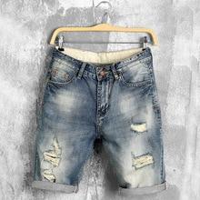 DIMUSI 2017 summer denim shorts male jeans men jean shorts bermuda skate board harem mens jogger ankle ripped wave 38 40,PA028