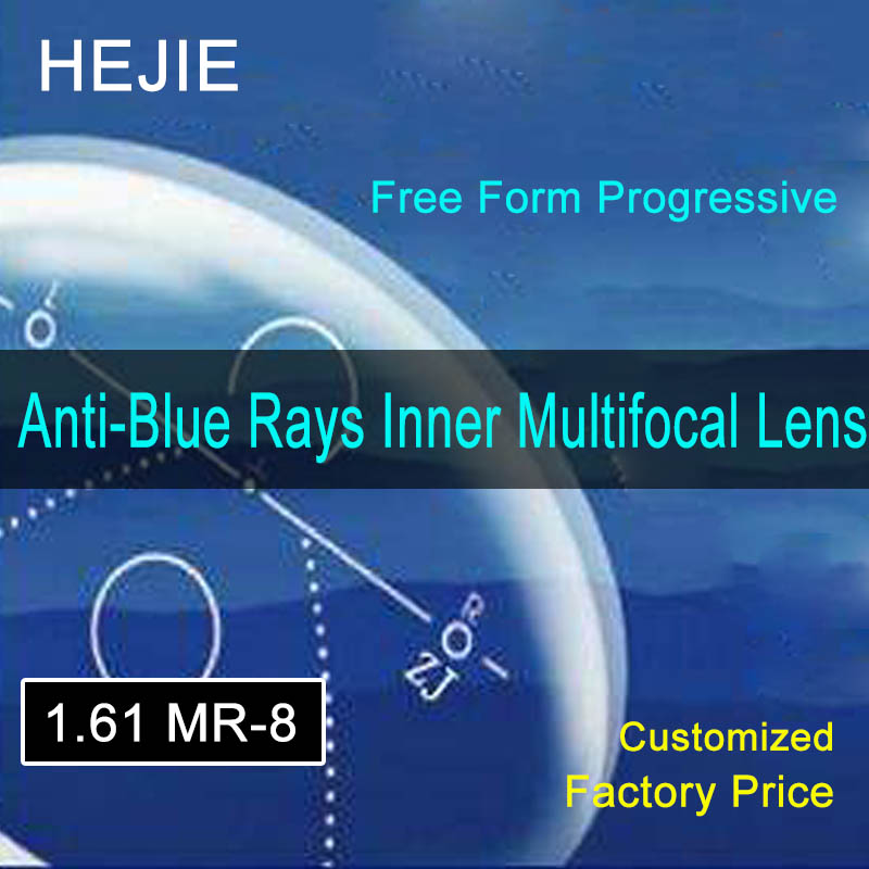 1 61 MR 8 Anti Blue Rays Free Form Inner Multifocal Progressive Lenses Anti fatigue Anti