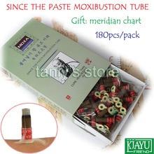 Free shipping! Smoke since the paste moxibustion tube self-stick moxa roll Yixuan warm moxibustion roll 180pcs/pack 12pack/lot недорго, оригинальная цена