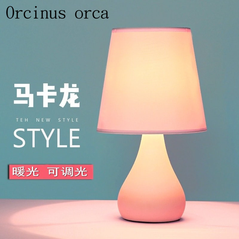 North European Warm Princess Bedroom Lamp Creative Minimalist Modern  Ceramic Light Remote Control Table Lamp Free