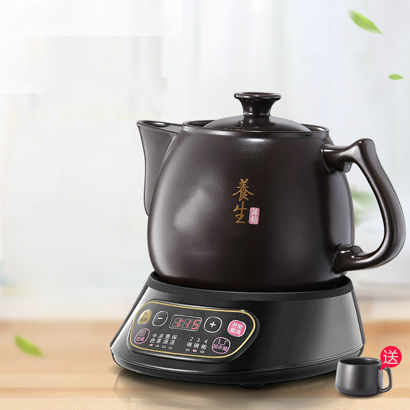 Full automatic Chinese herbal medicine medicine boil the electric sand pot/electric kettle automatic decocting pot chinese medicine pot medicine casserole ceramic electronic medicine pot medicine pot electric kettle