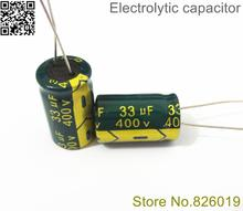 30pcs/lot 400V 33UF high frequency low impedance 13*18MM 20% RADIAL aluminum electrolytic capacitor 33000NF
