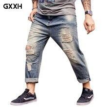 027b3ef2cf Marea marca de gran tamaño flojo elástico para hombres de nueve punto jeans  primavera y otoño gato debe usar agujero blanco usad.