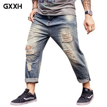 Tide brand Large size Loose Elastic Men's Nine-point jeans Spring and Autumn cat must wear White Hole Worn Old jeans Size S-8XL