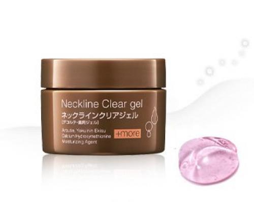 Bb Laboratories Neckline Clear Gel 50g Skin Care цена