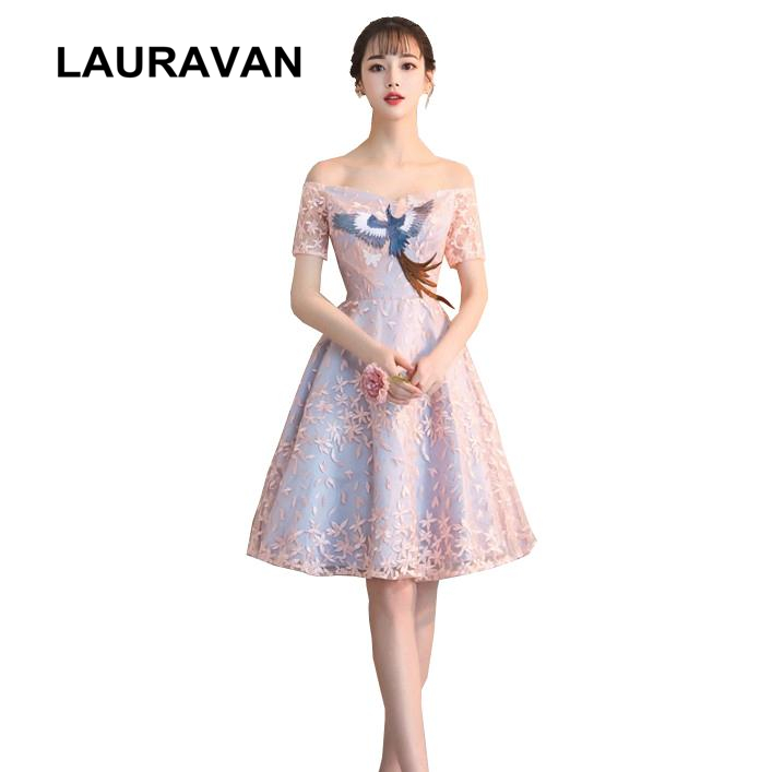 Ladies Bridal Sleeved Short Pattern Off The Shoulder Lace Appliques Bridesmaid Dresses Women Gown Simple Formal Dress Wedding