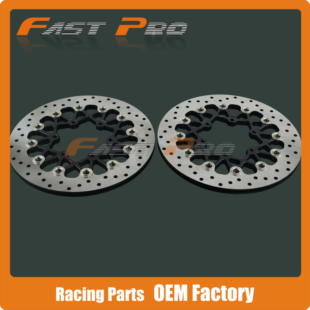 Front floating brake disc rotor for suzuki gsxr 600 750 gsxr600 gsxr750 2008 2014 gsxr1000