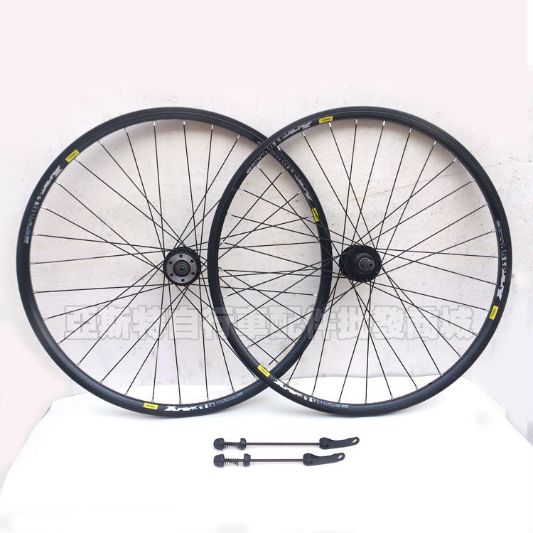 Mountain bike wheels, 26 inch spoked wheel group double aluminum alloy, rotary type 32 hole iron, drum + fast disassembly : 91lifestyle