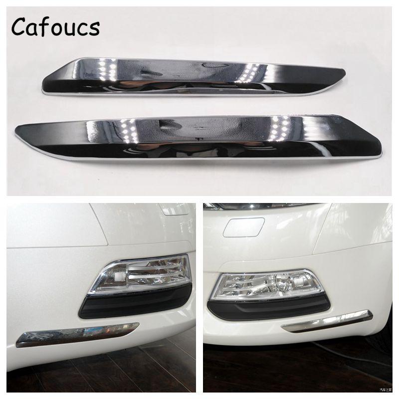 Cafoucs for Citroen C5 2008-2015 Car Front Bumper Chrome Silver Trim Strip Decoration Cover 9682198677