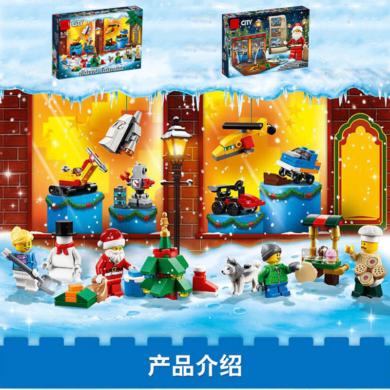 11012 City Advent Calendar Building Block Thanksgiving Bricks Toys Compatible With Legoings Friends 60201 Christmas Gift