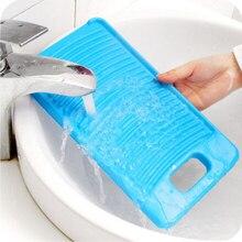 Пластиковая утолщенная противоскользящая доска для мытья детских рубашек